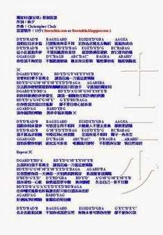 嚟曬譜: 獨家村(謝安琪)  原創笛譜