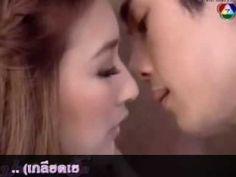Fan MV] เกลียดเธอไม่ลง - Ost. Buang Rai Pai Ruk  http://yt.cl.nr/wyXBp9hC8Fw
