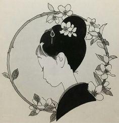 Japanese Illustration, Illustration Art, Vintage Japanese, Japanese Art, Black And White Lines, Project 3, Pyrography, Chinese Art, Asian Art
