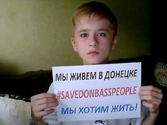 Donetsk children ask about the world  #SaveDonbassPeople pic.twitter.com/B5z1MX7eq6 help people!!!