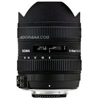 Sigma 8 - 16mm f/4.5-5.6 DC HSM