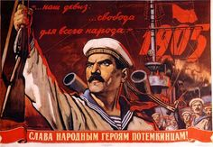 Glory be to the people's heroes from Potemkin