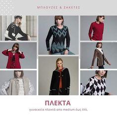 πλεκτα απο ελληνικες βιοτεχνίες σε μεγεθη medium εως 2xl. #nicolasknitwear #rinasknitwear #knitwear #plekta #gynaikeiamplouza #mariannaclothing Jumpers, Knitwear, Tricot, Jumper, Knits, Tuto Tricot