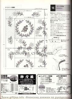QUILT JAPAN - Ludmila2 Krivun - Picasa Web Albums