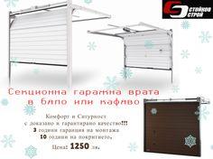 ❄Зимна Промоция ❄ Секционна гаражна врата Wisniowski с размери 2500/2125 мм. i дебелина на панела 40 мм. + Автоматика с 2 броя дистанционни.  Панела е на тесни хоризонтални ленти с грапава повърхност.  Коефициент на топлопроводимост k = 1.12 [W/m2K] Комфорт и Сигурност с доказано и гарантирано качество! 3 години гаранция на монтажа и 10 години на покритието! Цена: 1250 лв.