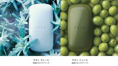 スキンケア業界のアップル!?フランスで世界最高賞を受賞した洗顔石鹸の効果がすごすぎる – Luckme