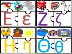 Παιχνίδι αλφαβήτας / Για παιδιά του νηπιαγωγείου της πρώτης δημοτικού… Autism Help, Greek Language, School Lessons, Learn To Read, Spring Crafts, Preschool Activities, Playing Cards, Writing, Learning