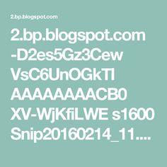 2.bp.blogspot.com -D2es5Gz3Cew VsC6UnOGkTI AAAAAAAACB0 XV-WjKfiLWE s1600 Snip20160214_11.png