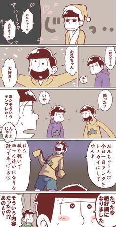 【おそ松さん】ツイログ+他【腐】 [2]