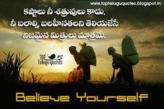top telugu quotes: telugu best quotes images on life