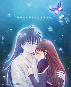 Inuyasha Funny, Inuyasha Fan Art, Inuyasha Love, Manga Anime, Anime Nerd, Noragami Anime, Kawaii Neko Girl, Kawaii Anime, Inuyasha And Sesshomaru