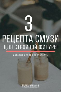 Bon Appetit, Healthy Lifestyle, Drinks, Food, Easy Punch Recipes, Drinking, Beverages, Meal, Essen