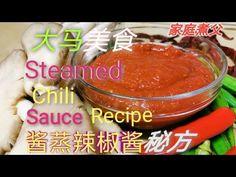酱蒸辣椒酱秘方公开 Steamed Chili Sauce Recipe 非常开胃的一款辣椒酱!!!也是大马美食之一 - YouTube Chili Sauce Recipe, Sauce Recipes, Vegetables, Food, Veggies, Essen, Vegetable Recipes, Yemek, Dip Recipes