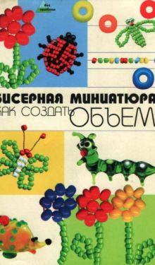 Gallery.ru / Все альбомы пользователя svmur51