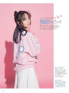 堀北真希 Horikita Maki in magazine ar 06