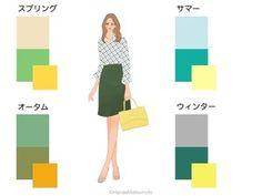 チェック柄のシャツとグリーンのスカートのコーディネート:パーソナルカラーだけでまとめた例