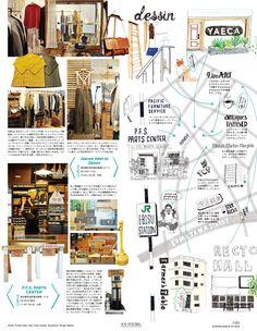 マガジンワールド | ポパイ - POPEYE | 788 | 立読み Map Design, Cover Design, Layout Design, Graphic Design, Leaflet Map, Map Layout, Tourist Map, Watercolor Journal, Travel Magazines