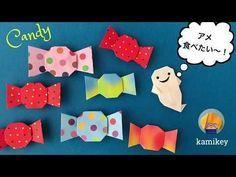 """簡単折り紙 ハロウィンかぼちゃの折り方 作り方 【japanese culture """"origami"""" how to make a jack o'lantern in the paper】 - YouTube"""