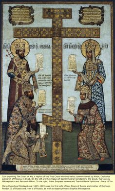 Additional Art of Medieval and Renaissance era Blacks in Europe European History, Ancient History, Art History, Ancient Egypt, Black Russian, Russian Art, Russian Icons, Blacks In The Bible, Black Royalty