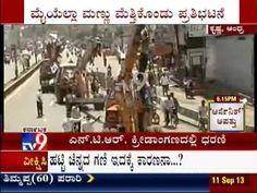 TV9 News : Rallies, protests continue for Samaikyandhra At Krishna