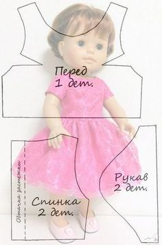 Handmade Doll Clothes Patterns Arts And Crafts Sewing Doll Clothes, Baby Doll Clothes, Sewing Dolls, Barbie Clothes, Diy Clothes, Doll Dress Patterns, Clothing Patterns, Doll Crafts, Diy Doll
