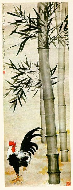 JP: Chinese Painting - Rooster and Bamboo Japanese Drawings, Japanese Prints, Japanese Art, Chinese Brush, Chinese Art, Chinese Bamboo, Bamboo Tattoo, Japan Painting, Galo