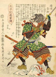 Japanese Reproduction Woodblock Print Samurai Warrior on Canvas Paper Japanese Artwork, Japanese Prints, Samurai Artwork, Japan Painting, Japanese Warrior, Kuniyoshi, Samurai Warrior, Woodblock Print, Japan Art