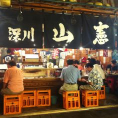Japanese Izakaya at Monzennakacho