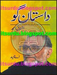 Dastango Ashfaq Ahmed By A Hameed English Books Pdf, Urdu Stories, Urdu Novels, Free