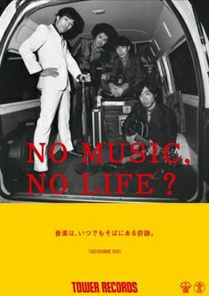 SCOOBIE DO - NO MUSIC NO LIFE. - TOWER RECORDS ONLINE Tower Records, Music, Life, Towers, Japanese, Design, Musik, Tours, Japanese Language