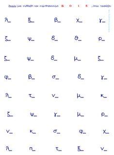 Greek Language, Home Schooling, Education, Math, Pictures, Photos, Greek, Math Resources, Onderwijs
