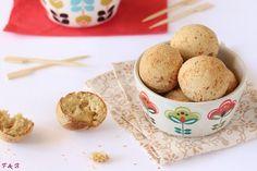 Pao de Queijo (ou petits pains brésiliens)