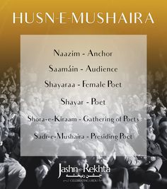 Husn - e - Mushaira Urdu Words With Meaning, Urdu Love Words, Hindi Words, Arabic Words, New Words, Word Up, Word Of The Day, Poetic Words, Language And Literature