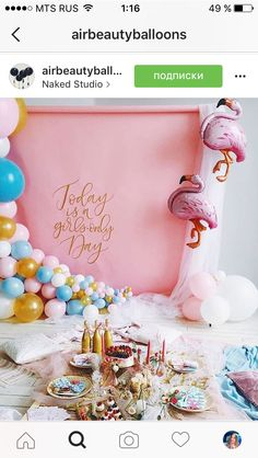 Balloon Garland, Balloon Decorations, Birthday Decorations, Birthday Party Themes, Girl Birthday, Balloons, Lemon Party, Flamingo Party, Backdrops For Parties