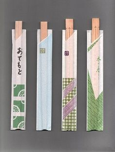 Flickr Photo Download: Chopstick Wrappers