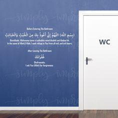 Dua For Entering & Leaving The Bathroom Islamic Phrases, Islamic Dua, Islamic Quotes, Beautiful Dua, Islamic Decor, Islam Hadith, Faith Prayer, Prayer Board, Ramadan