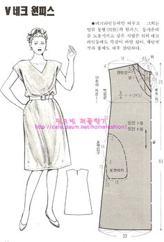 Beginning to Sew Modest Clothing Patterns – Recommendations from the Experts Sewing Basics, Sewing Hacks, Vintage Sewing Patterns, Clothing Patterns, Size 12 Fashion, Dress Making Patterns, Moda Casual, Pattern Cutting, Fashion Sewing