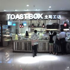 """Toast Box, SingaporE  Started as a single food stall in Singapore in 2005, the Toast Box brand has spread across Singapore and into Malaysia, Thailand, the Philippines, and China. As stated on the restaurant's website, """"Toast Box is a reflection of the coffee shops from the 60s and 70s, where the common practice for breakfast was a fragrant cup of Nanyang Coffee accompanied by freshly toasted bread."""