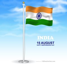 Flying Indian Flag on Flagpole in Cloudy Blue Sky Background Independence Day India Images, Independence Day Images Download, Independence Day Poster, 15 August Independence Day, Independence Day Wallpaper, Independence Day Background, Indian Flag Photos, Picture Of Indian Flag, India Republic Day Images