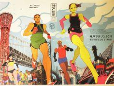 ippei gyoubu Illustration