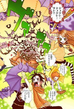 ルーン11 王国での内紛!?(公開終了) | シュガシュガルーン 公式サイト | 安野モヨコ