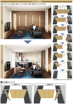 Living Room Partition Design, Room Partition Designs, Rooftop Decor, Acoustic Wall Panels, Moving Walls, Movable Walls, Room Divider Doors, Archi Design, Unique House Design