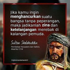 Words Quotes, Life Quotes, Qoutes, Sayings, Muslim Quotes, Islamic Quotes, Ali Bin Abi Thalib, What Is Islam, Islam Marriage