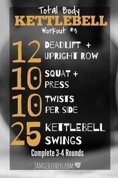 Total Body Kettlebell Workout #3: A short effective home workout for strength and cardio and all you need is a kettlebell! Kettlebell Swings, Squats, Shoulder Press, Upright Row, and Russian Ab Twists all make for an effective home workout to improve your