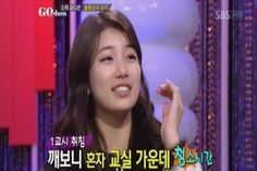 miss A's Suzy confesses she was a bad student