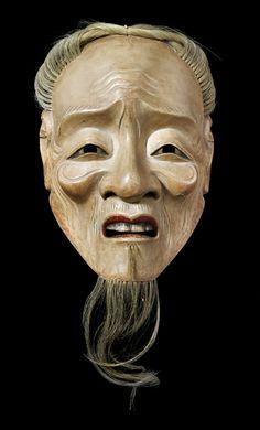 Japanese no mask 236 237 238 239 - 5 8