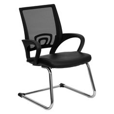 cool Flash Furniture Office Side Chair with Mesh Back and Sled Base - Black