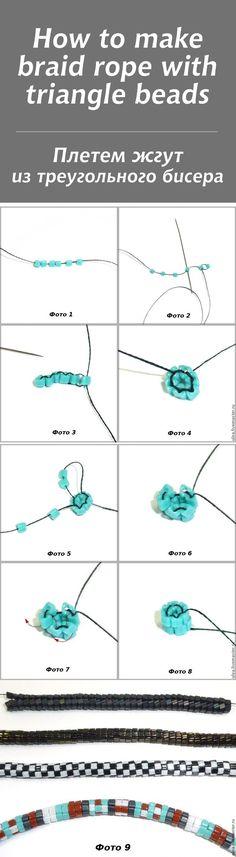 How to make braid rope with triangle beads / Плетем жгут из треугольного бисера #bead #beadwork