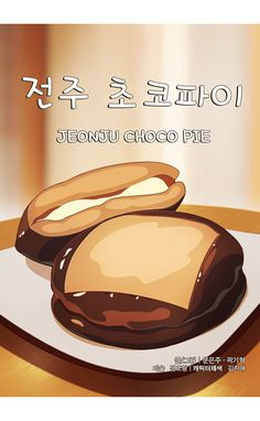 Another cute Korean comic about Korean food. This time a desset. Choco Pie, Cute Food Art, Cute Food Drawings, K Food, Food Sketch, Food Cartoon, Food Wallpaper, Aesthetic Food, Food Illustrations