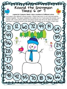 Multiplication game from Snowman Math Games Multiplication and Division by Games 4 Learning - 7 Math Board Games with a snowman theme. $
